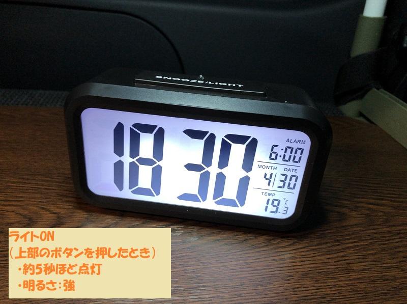 f:id:pisukechin:20210502214837j:plain