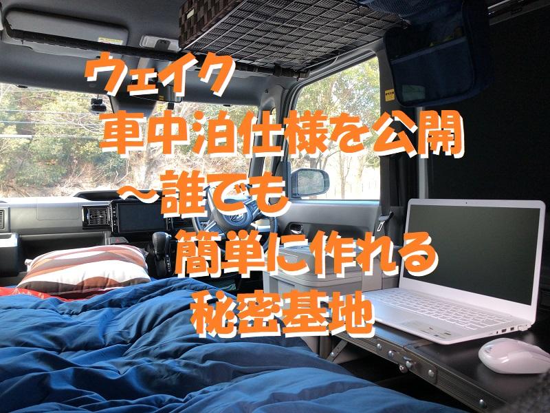 f:id:pisukechin:20210504134020j:plain