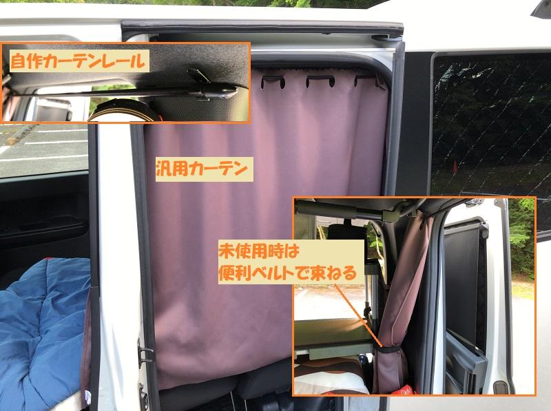 f:id:pisukechin:20210504134041j:plain