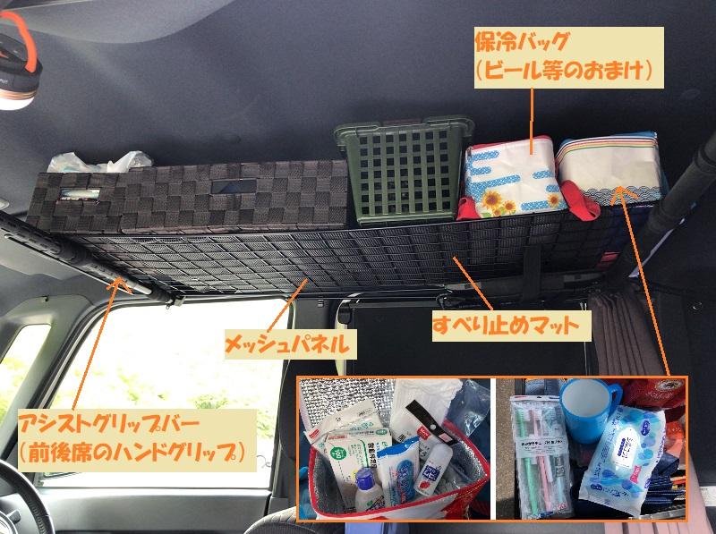 f:id:pisukechin:20210504134054j:plain