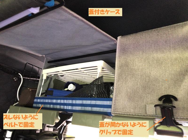 f:id:pisukechin:20210504134058j:plain