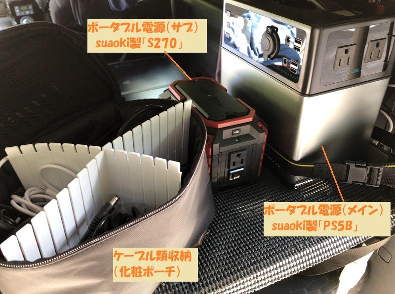 f:id:pisukechin:20210504134119j:plain