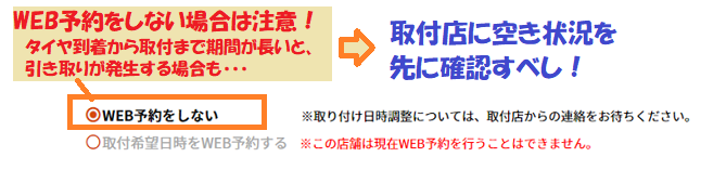 f:id:pisukechin:20210515113119p:plain