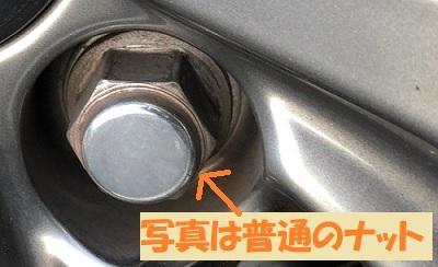 f:id:pisukechin:20210515113125j:plain