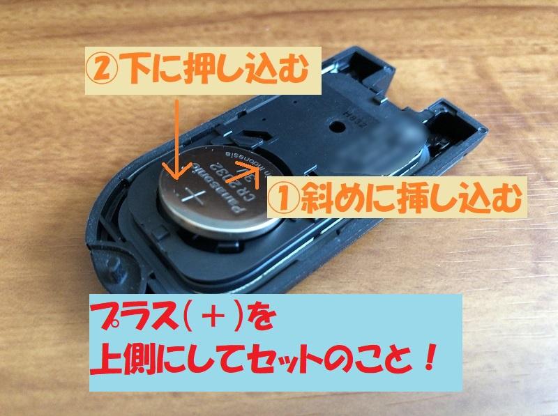 f:id:pisukechin:20210523153149j:plain