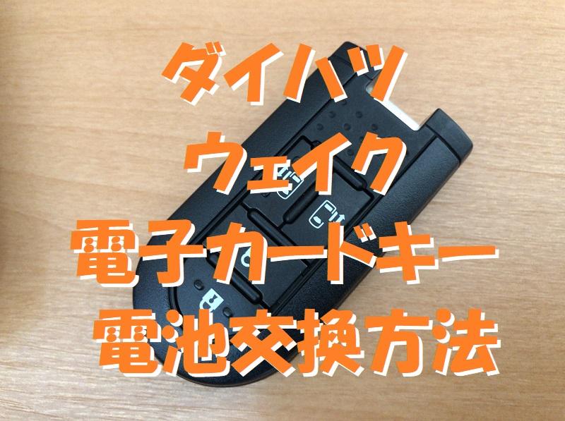 f:id:pisukechin:20210523154230j:plain