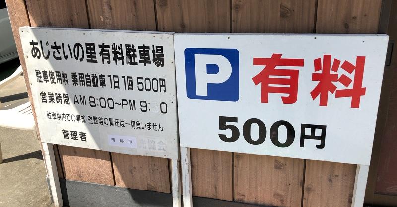 f:id:pisukechin:20210612231403j:plain