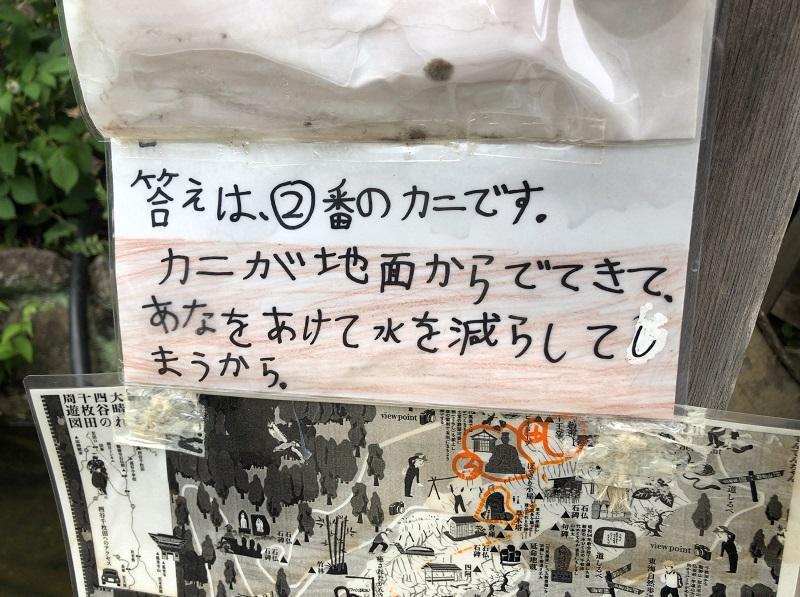f:id:pisukechin:20210618191656j:plain