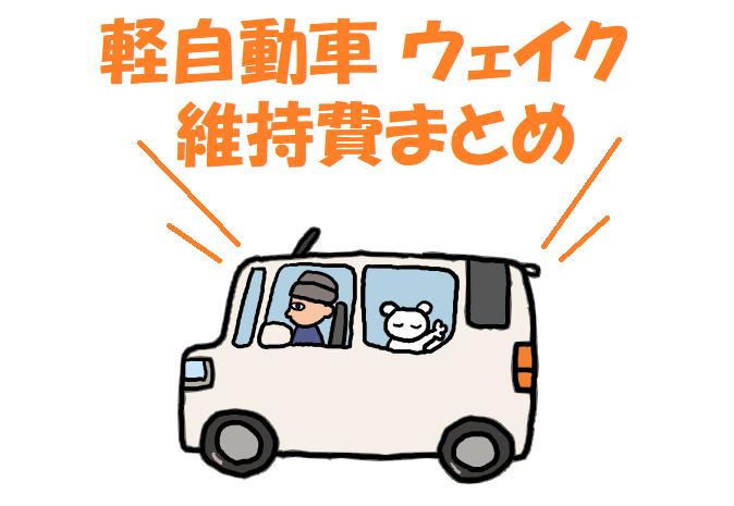 f:id:pisukechin:20210704170617p:plain