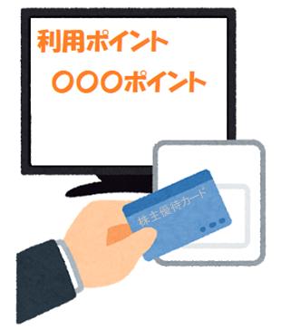 f:id:pisukechin:20210710213803p:plain
