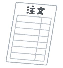 f:id:pisukechin:20210710220126p:plain