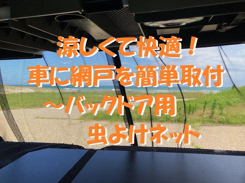 f:id:pisukechin:20210717212905j:plain