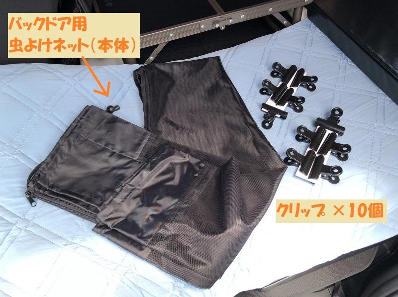 f:id:pisukechin:20210717212919j:plain