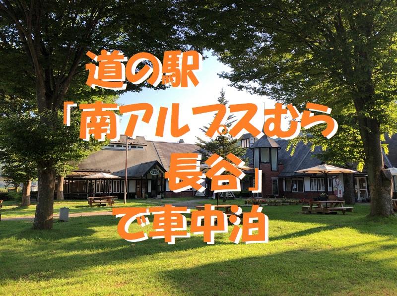 f:id:pisukechin:20210724210313j:plain