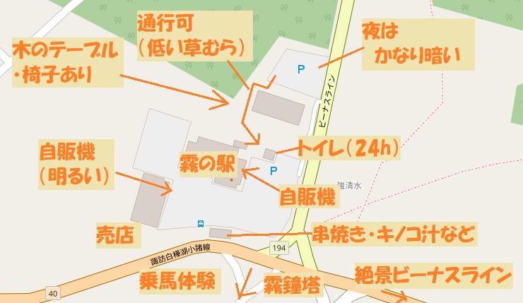 f:id:pisukechin:20210725145913p:plain