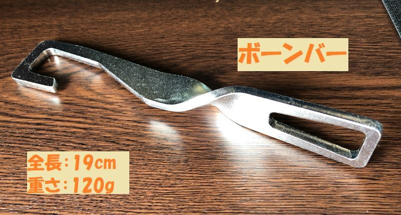 f:id:pisukechin:20210803223422j:plain