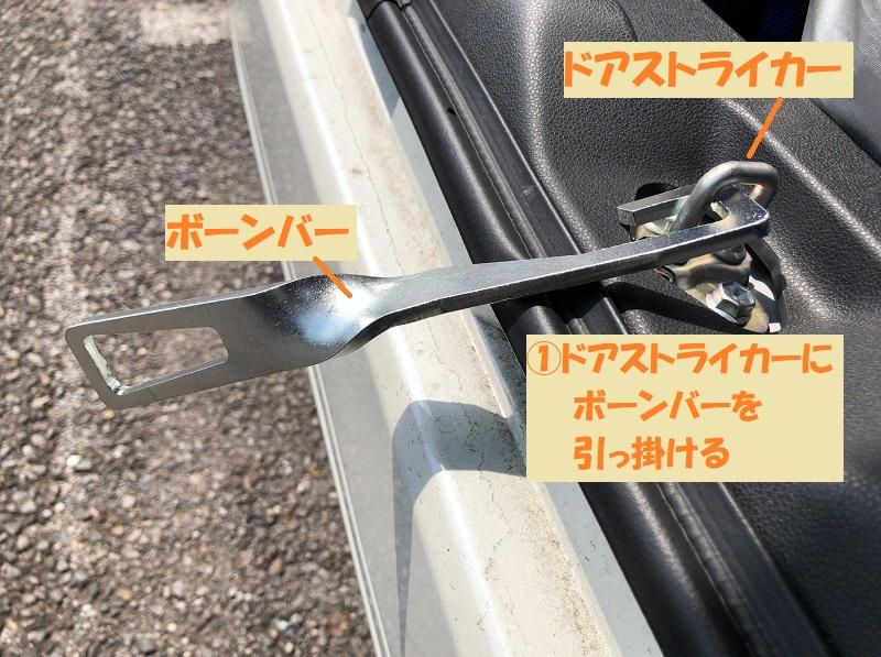 f:id:pisukechin:20210803223430j:plain