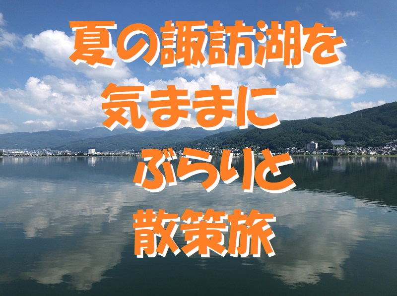 f:id:pisukechin:20210814232557j:plain