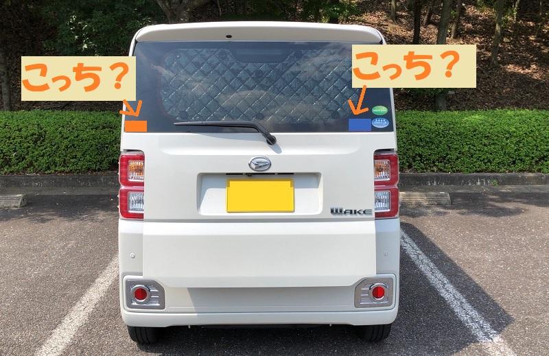 f:id:pisukechin:20210822113316j:plain