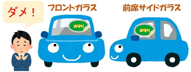 f:id:pisukechin:20210822113329j:plain