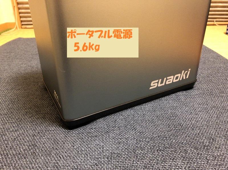f:id:pisukechin:20210905193227j:plain