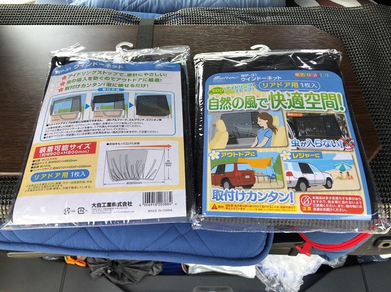 f:id:pisukechin:20210905222856j:plain