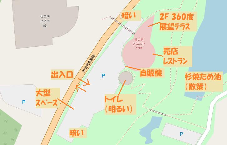 f:id:pisukechin:20210912002533p:plain