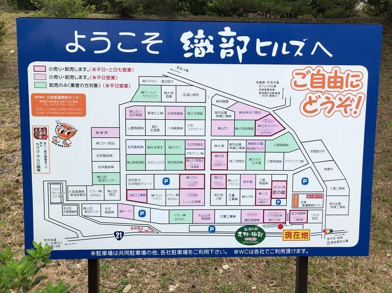 f:id:pisukechin:20210912104342j:plain