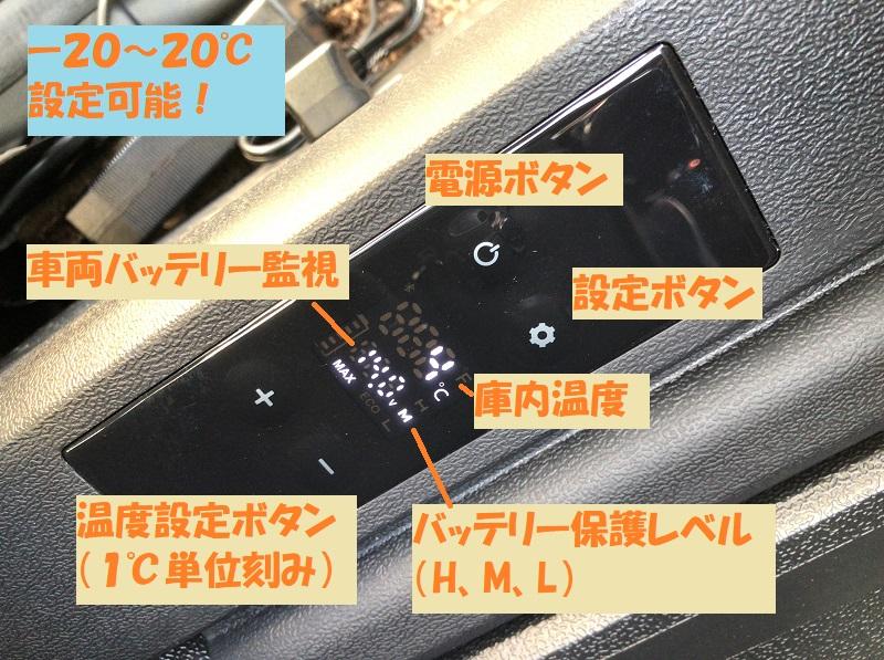 f:id:pisukechin:20210928183414j:plain