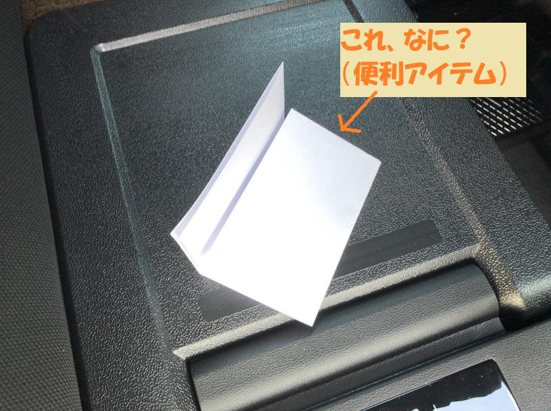 f:id:pisukechin:20210928183445j:plain