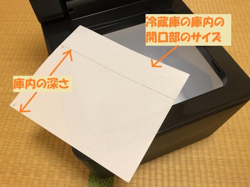 f:id:pisukechin:20210928183448j:plain