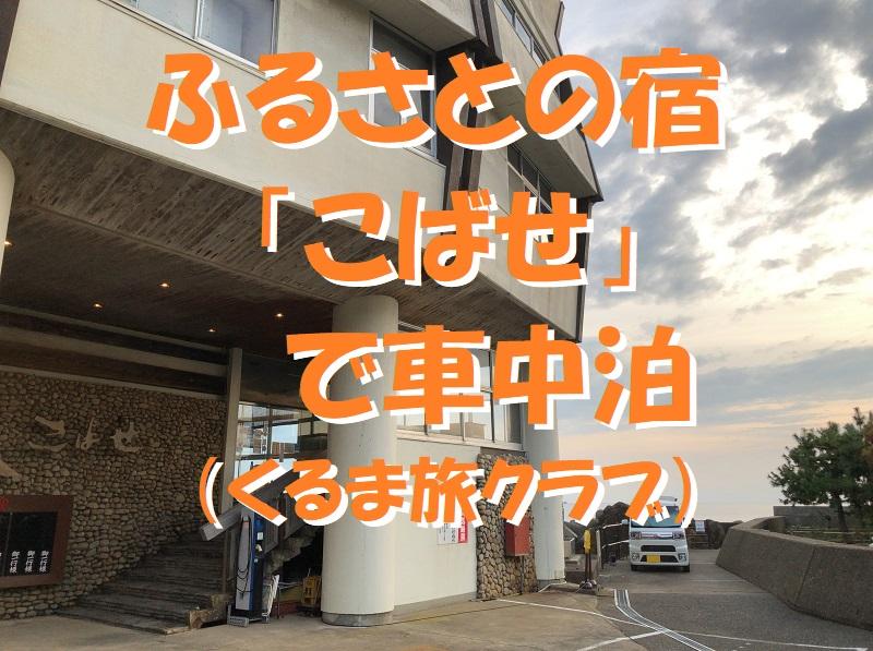 f:id:pisukechin:20210929231044j:plain