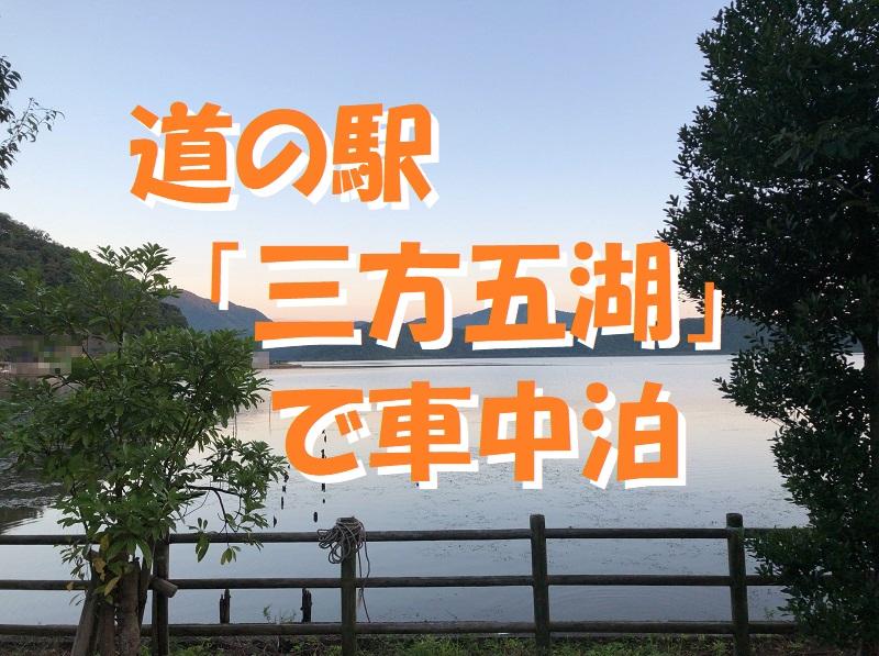 f:id:pisukechin:20211004224148j:plain