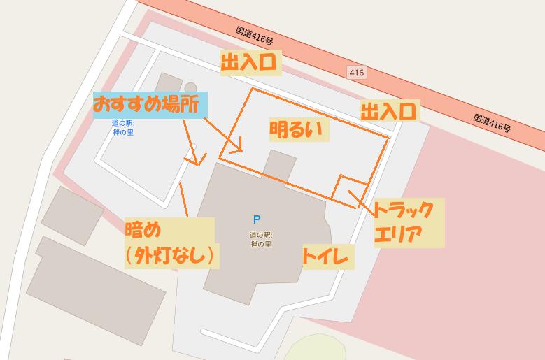 f:id:pisukechin:20211012231840p:plain