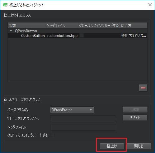 f:id:pit-ray:20181105002559j:plain