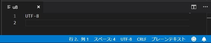 f:id:pit-ray:20181211021529j:plain