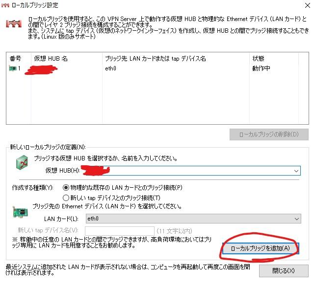 f:id:pit-ray:20210324214022j:plain