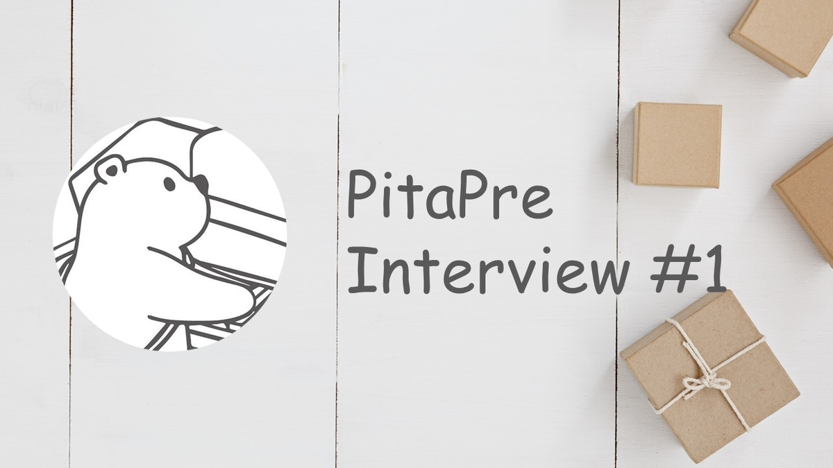 PitaPre インタビュー1_0