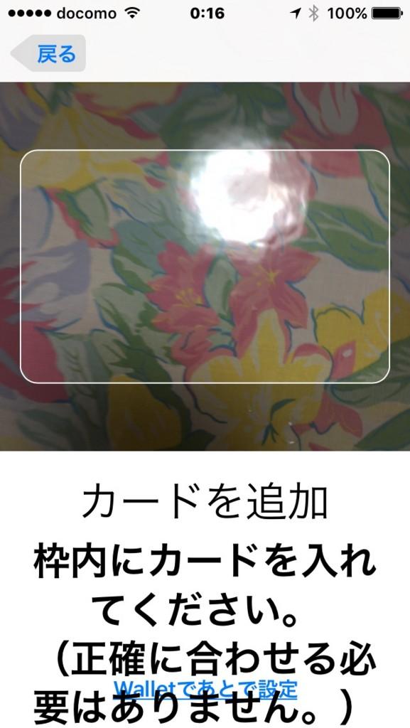 f:id:pitokka:20161105001606j:plain:w360