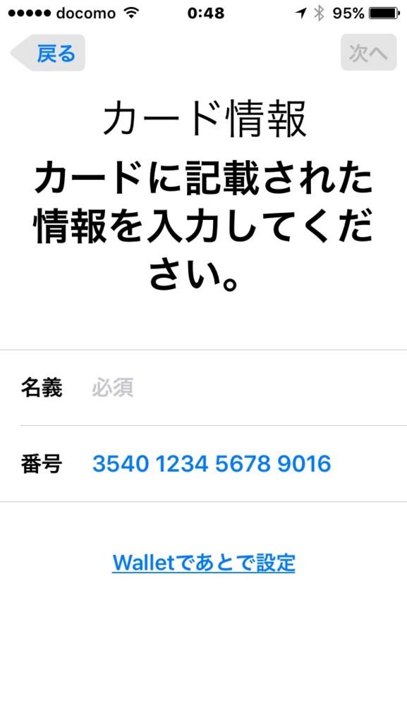 f:id:pitokka:20161105004853j:plain:w360