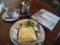 [トースト][カフェ][喫茶店][グーテ][大洗]