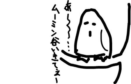 f:id:pivo:20081201181913j:image