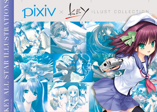 pixiv×Key ILLUST COLLECTION