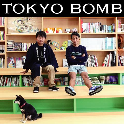 「TOKYO BOMB」に掲載