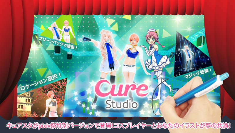midokoro_curest
