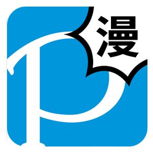 pixiv上の漫画作品閲覧に特化した「pixivマンガ」Android版アプリリリース