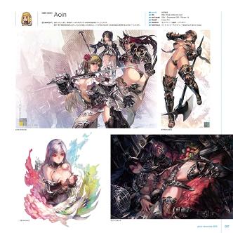 「pixivイラストレーター年鑑2016」誌面サンプル
