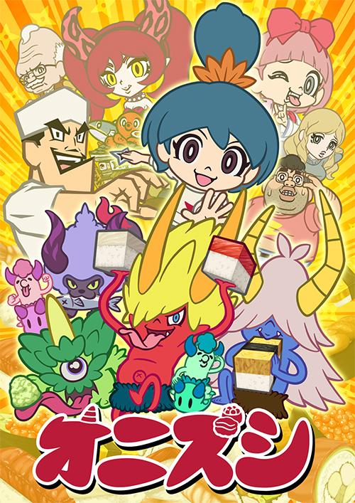 イラスト投稿サイト「pixiv」×制作プロダクション「ROBOT」 オリジナルキャラクター「オニズシ」 ショートアニメとスマホゲームを配信