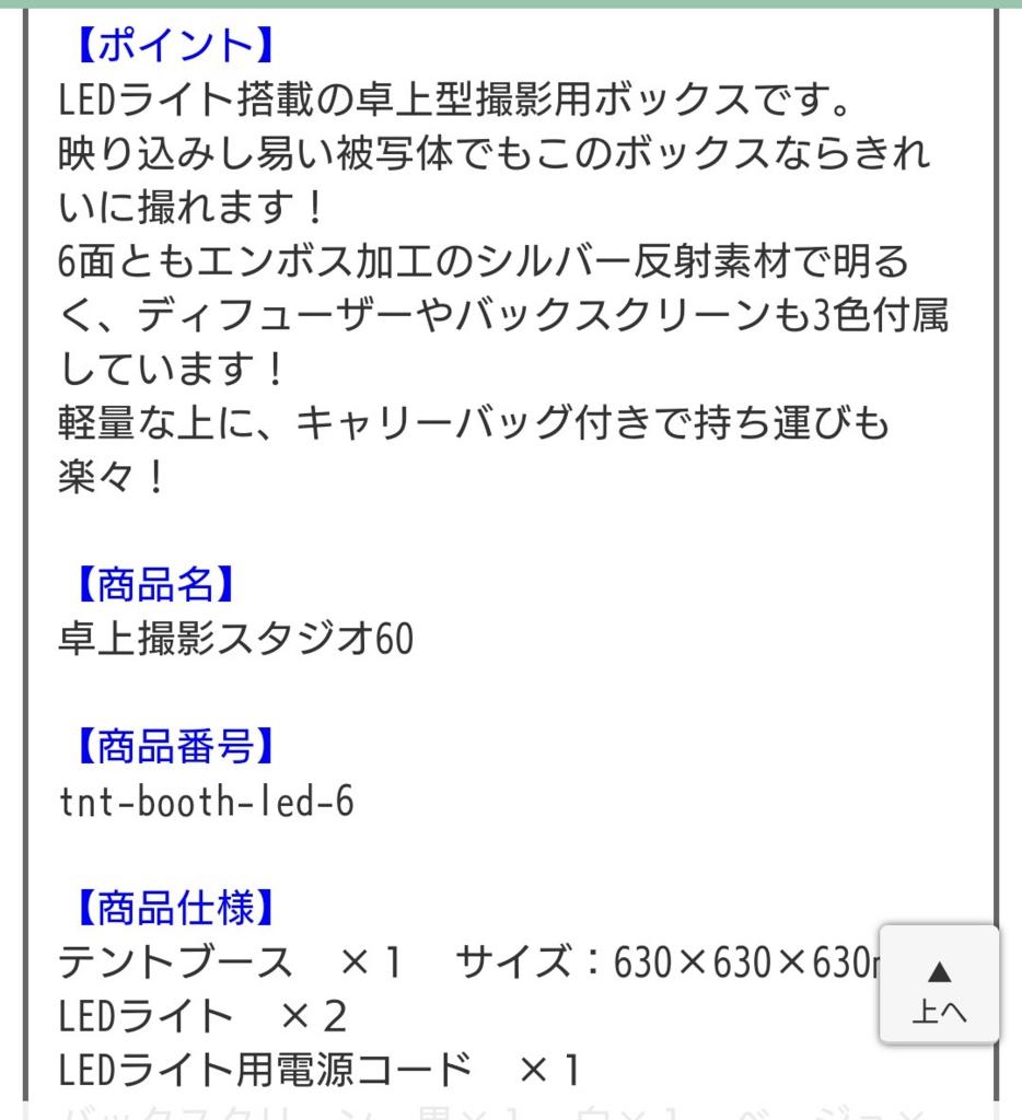 f:id:pixt:20170425144042j:plain
