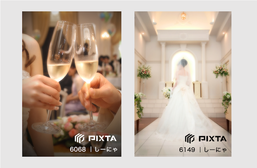 f:id:pixtablog:20200827202937p:plain